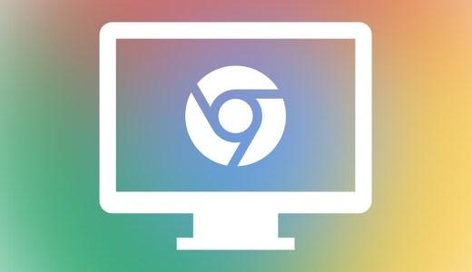 「Chrome OS」のデスクトップPC一覧