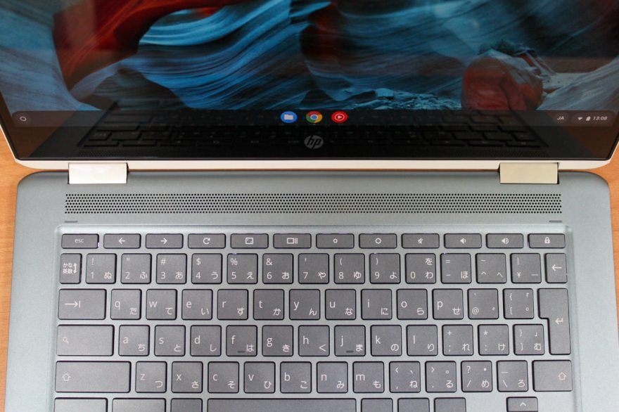 「HP Chromebook x360」のスピーカー