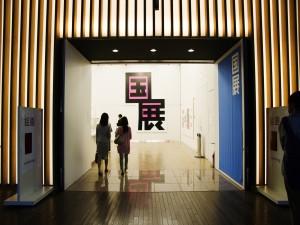 00_1F_entrance1