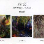 20161003virgo