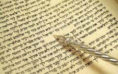 Torah 'n' Tefilah