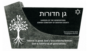 Garden of the Generations