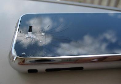 Sustitute la Pantalla Rota del iPhone