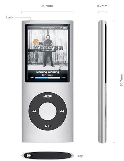 Nano-cromático, el nuevo iPod Nano (2/3)