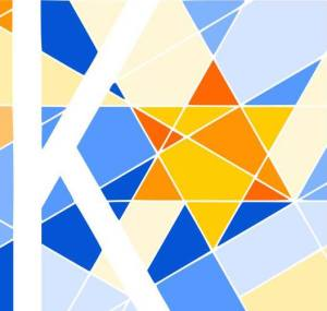 Koleinu CD cover