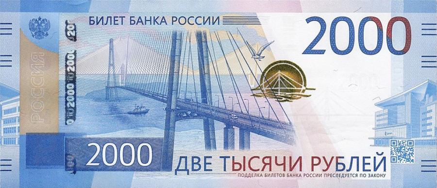 2000 rubli rosyjskich