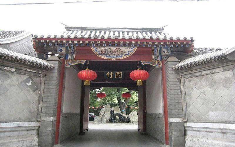 Pekin, hotel Bamboo Garden