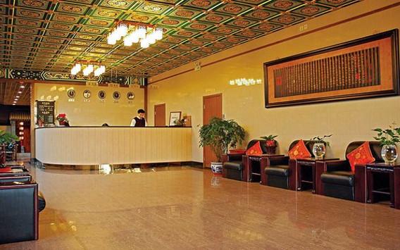 Lobby hotelu Kings Joy w Pekinie