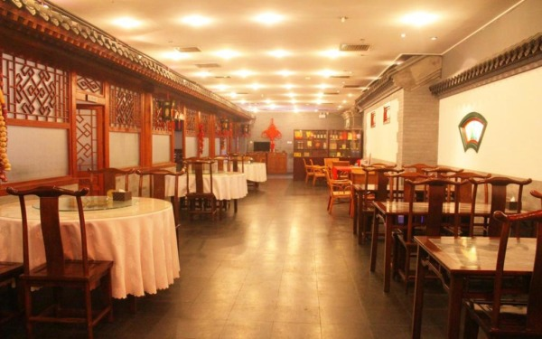 Restauracja w hotelu Kings Joy w Pekinie