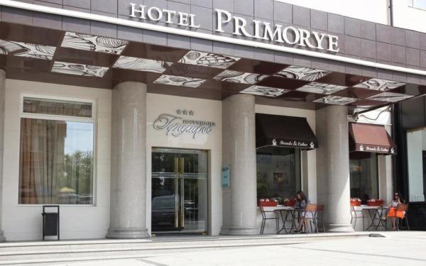 Władywostok, hotel Primorye