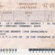 Kolej Transsyberyjska - Bilet kolejowy w Rosji