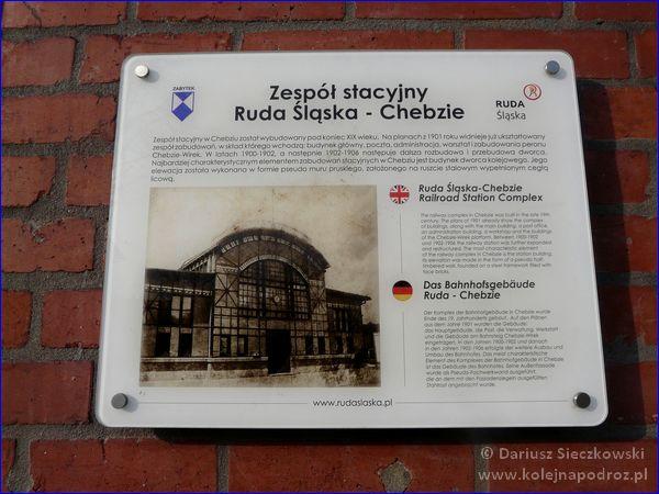 Ruda Chebzie - dworzec kolejowy