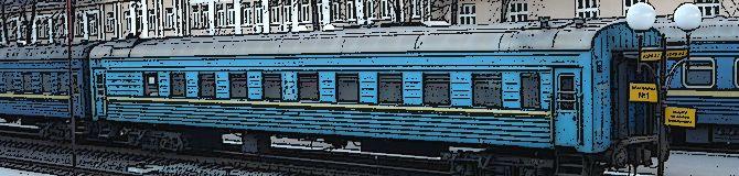 Koleje wąskotorowe na Ukrainie – lista czynnych kolei