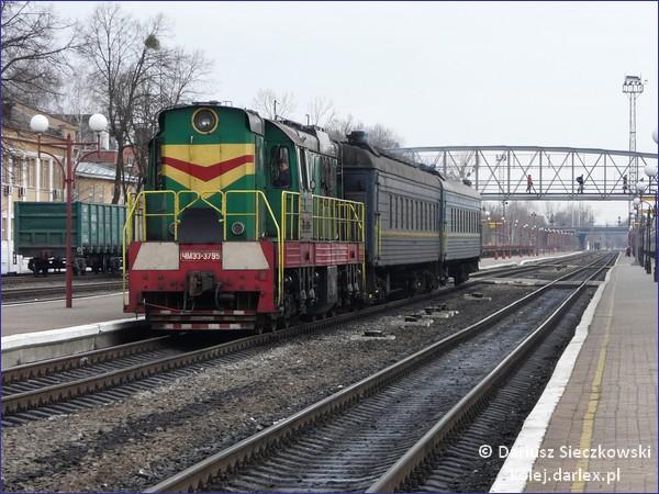 Iwano-Frankowsk - Stryj