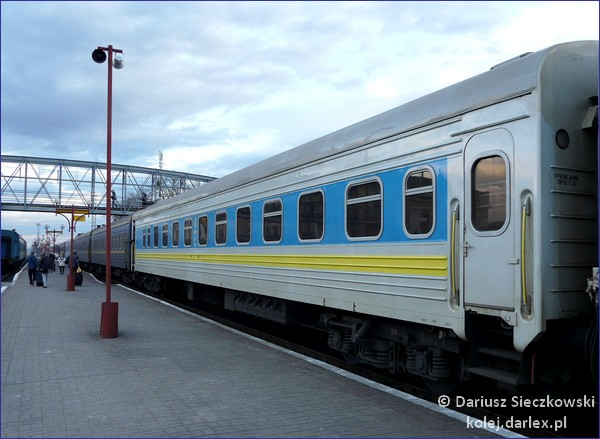 Nowy wagon kolei ukraińskich
