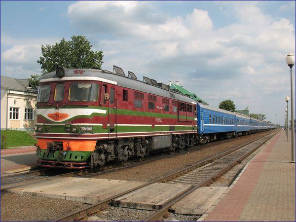 Białoruś pociąg