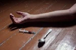 Детоксикация от наркотиков в Днепре