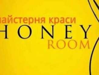 Майстерня краси. Якісно та доступно в Honey room!
