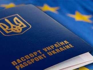 Як отримати біометричний закордонний паспорт: документи, адреси, ціни