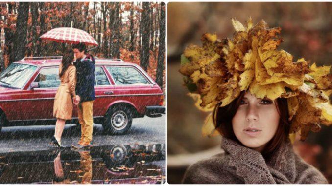 38 оригінальних ідей для осінньої фотосесії