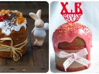 Як прикрасити Великодню паску: 30 ідей (фото)