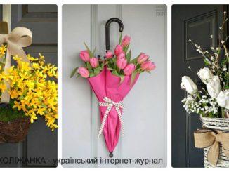 Весняні віночки та композиції на двері: фото-ідеї для декору