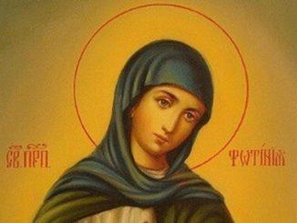 2 квітня - святої Фотинії (Світлани). Що треба зробити усім в цей день