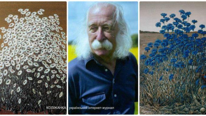 Український художник, якого Британія внесла до списку «100 геніїв сучасності»