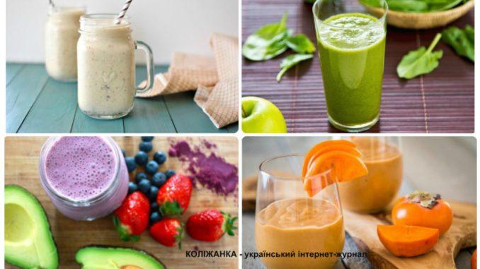 10 дуже корисних смузі з трьох інгредієнтів