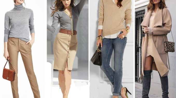 Виграшні поєднання кольорів в одязі: стильні образи на кожен день (ФОТО)