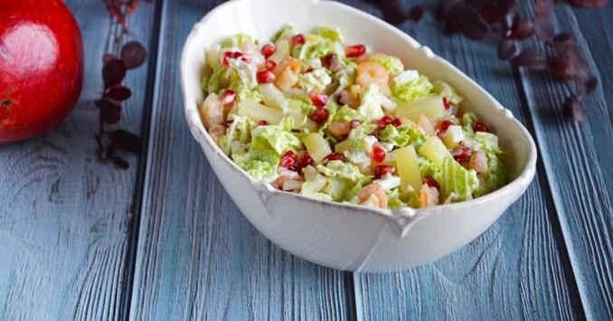 Салат з пекінської капусти і креветок