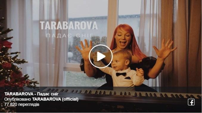 """Син TARABAROVA вперше з'явився на екрані: """"Падає сніг"""" (ВІДЕО)"""