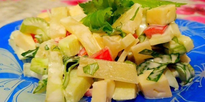 Салат з ананасом, селерою, яблуком, сиром і болгарським перцем