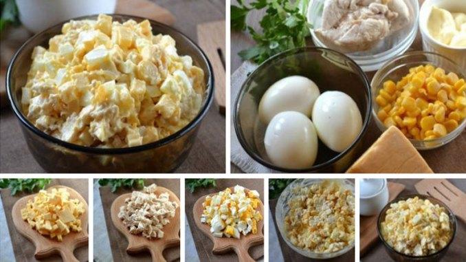 Простий та ситний салат з 4 інгредієнтів. Гості оцінять!