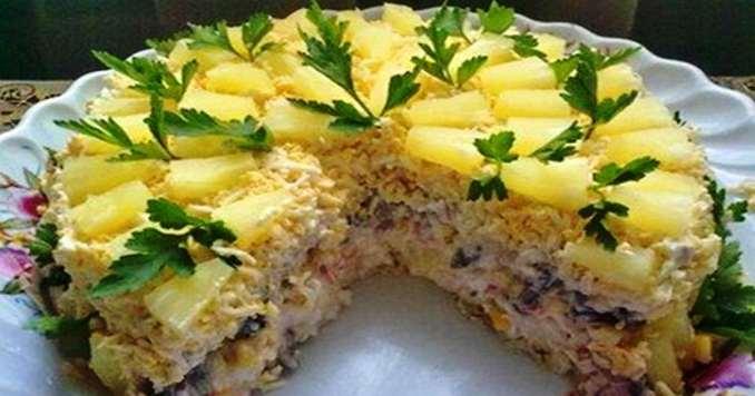 Це найкращий салатний торт «Чародійка». Красивий і смачний салат на святковий стіл