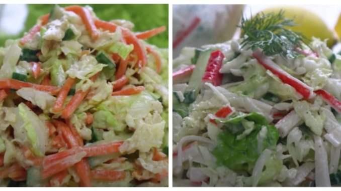 Два салати з пекінської капусти на будь-який випадок! І швидко і смачно