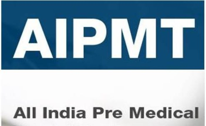 AIPMT Application Form 2017 | AIPMT 2017