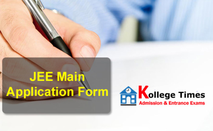 JEE main 2017 Application form | JEE Main Exam :- Apply  Here