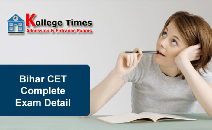BCECE 2017 | Bihar CET 2017 Complete Exam Detail