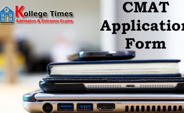 CMAT Application Form 2017 | Apply Now