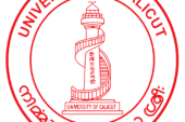 Calicut University Distance Education Result 2017