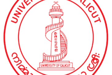 Calicut university hall ticket details 2017