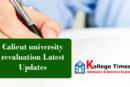 Calicut university revaluation Latest Updates
