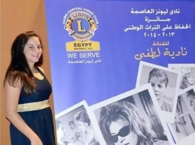 حفيدة نادية لطفي2