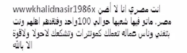 هجوم شديد على تامر حسني بعد حفل دبي والأخير ينقذ الموقف بطريقة ذكية 1 28/11/2017 - 2:25 م