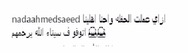 هجوم شديد على تامر حسني بعد حفل دبي والأخير ينقذ الموقف بطريقة ذكية 2 28/11/2017 - 2:25 م