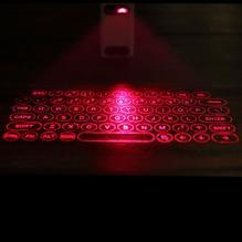 Bluetooth Laser Projection Keyboard and Mouse