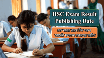 hsc-result-publishing-date