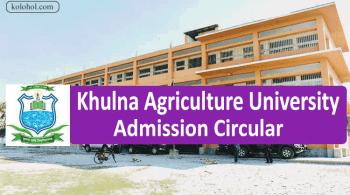 khulna-agricultural-university-logo