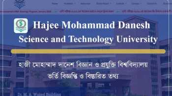 Hajee-Mohammad-Danesh-Science-And-Technology-University-Logo